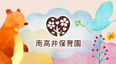 image_minamitakai1