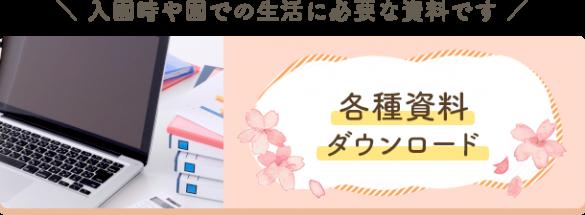 sp_bnr_download